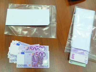 Деньги для вербовки, изъятые у сотрудника ЦРУ Райана ФОГЛА
