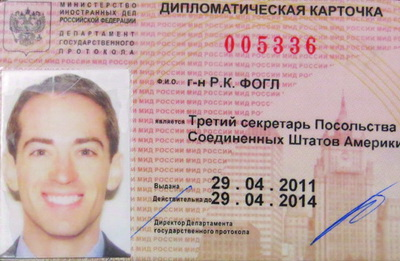 Дипломатическая карточка Фогла