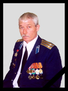 Плотников Евгений Викторович