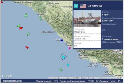 USS Taylor — ракетный фрегат. Данные  MarineTraffic.com на 14 ч 43 м Моск вр.  10.02.2014 года