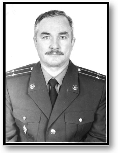 Селяков