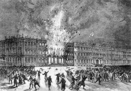 Взрыв в Зимнем дворце 1980 г