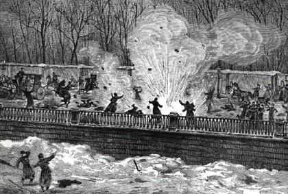 Покушение на Александра II 1981 год