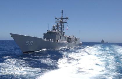 Фрегат с управляемым ракетным оружием USS Taylor (FFG 50)
