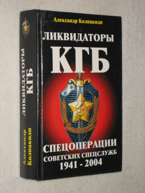 Армия Крайова против наших войск при освобождении Польши