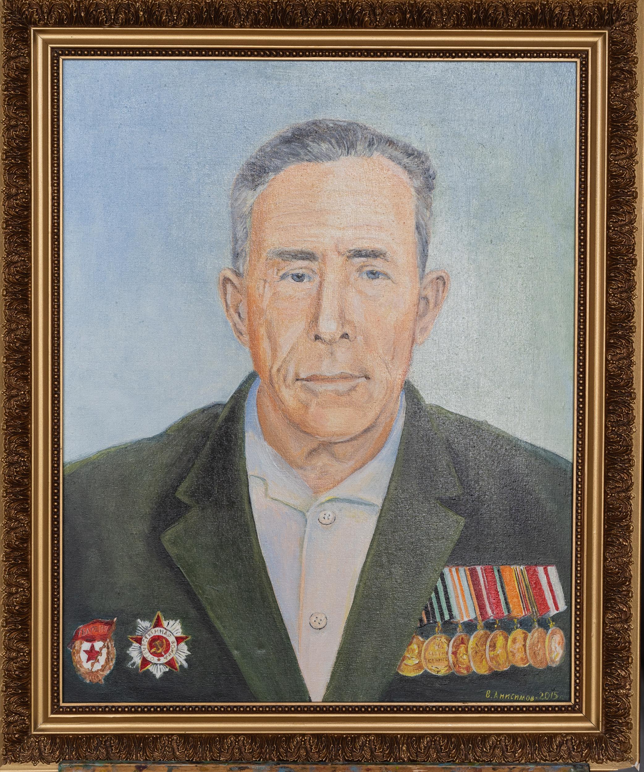 Выставка Анисимова: Портрет отца, ветерана ВОВ