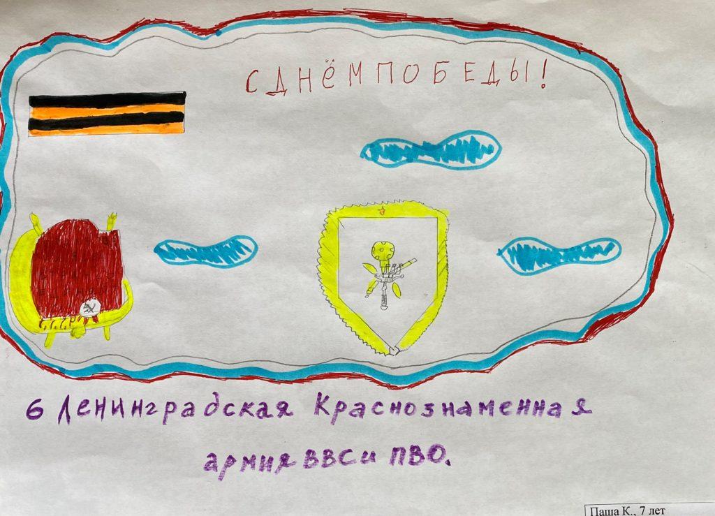 Паша К., 7 лет