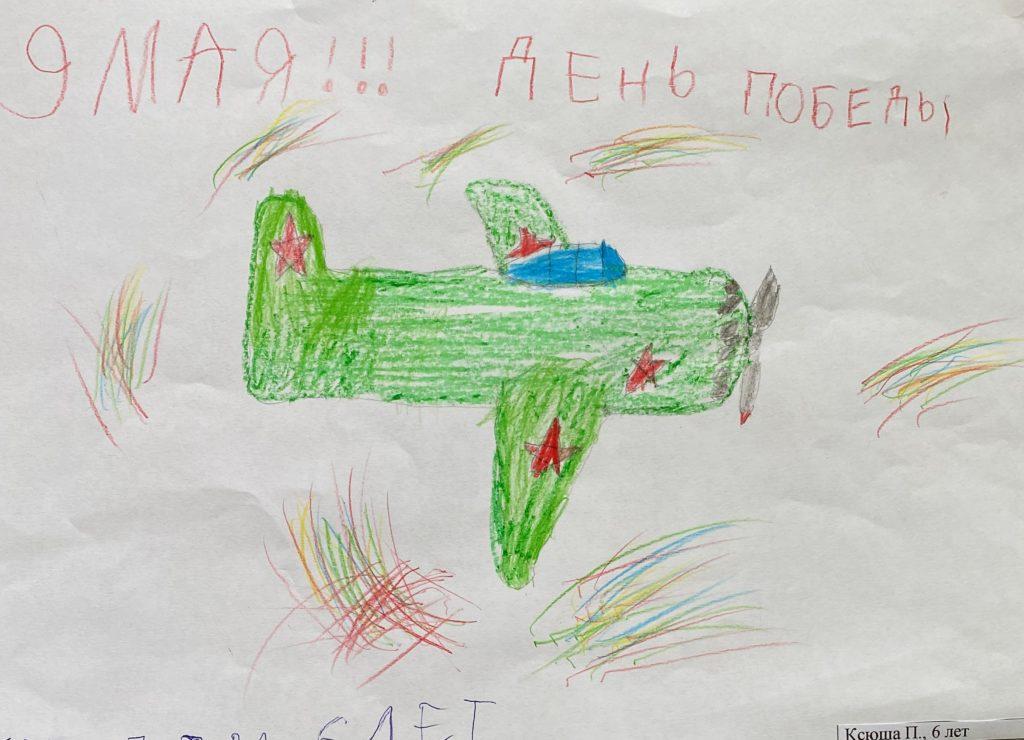Ксюша П., 6 лет
