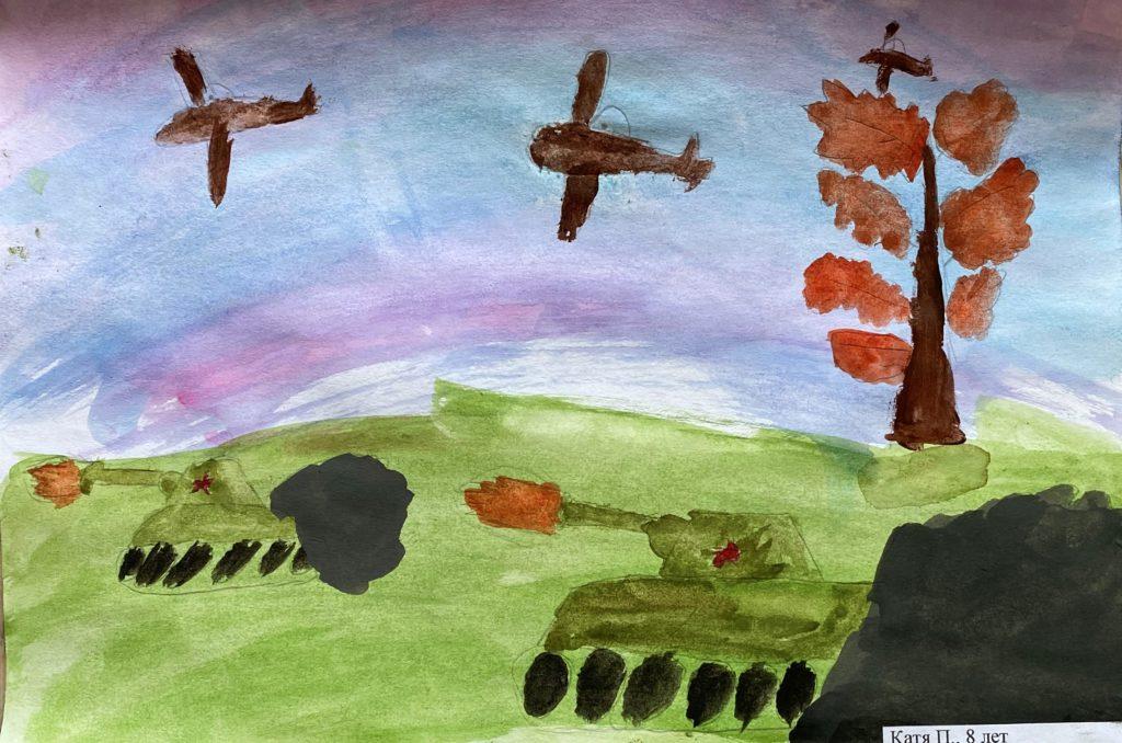Катя П., 8 лет