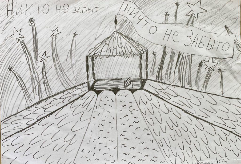 Кирилл С., 12 лет