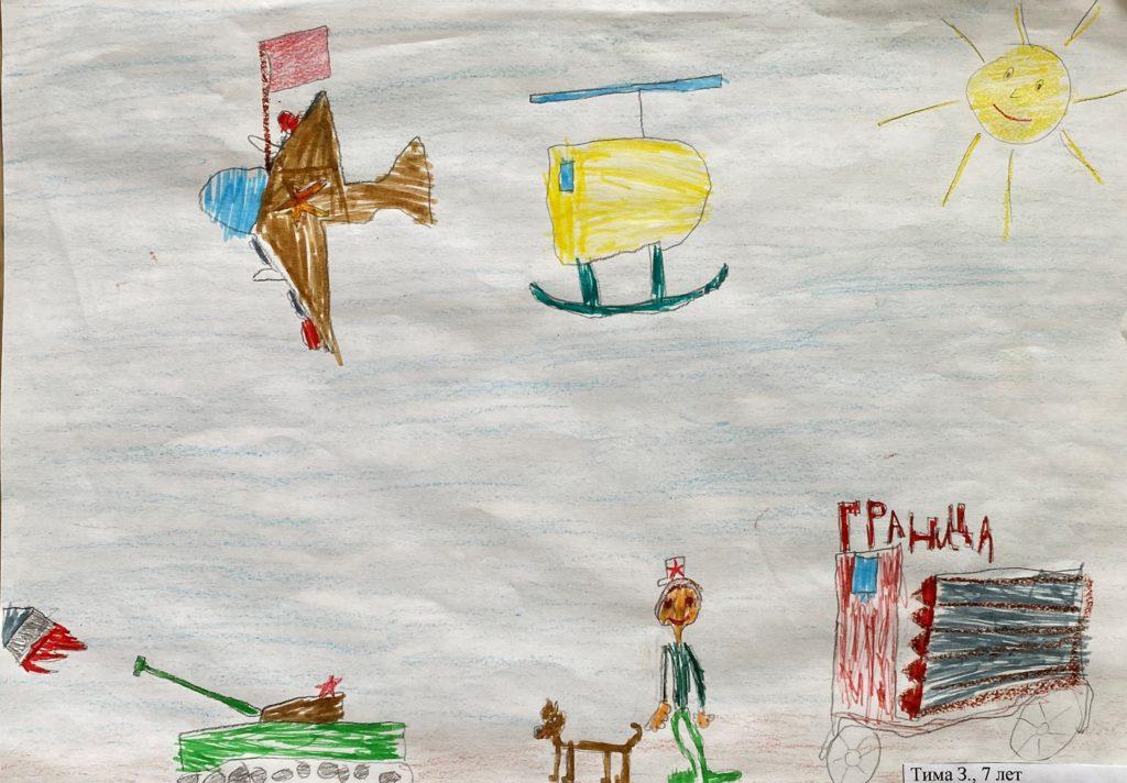 Тима З., 7 лет