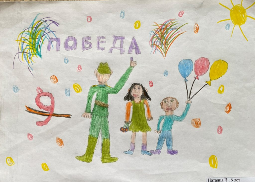 Наталия Ч., 6 лет