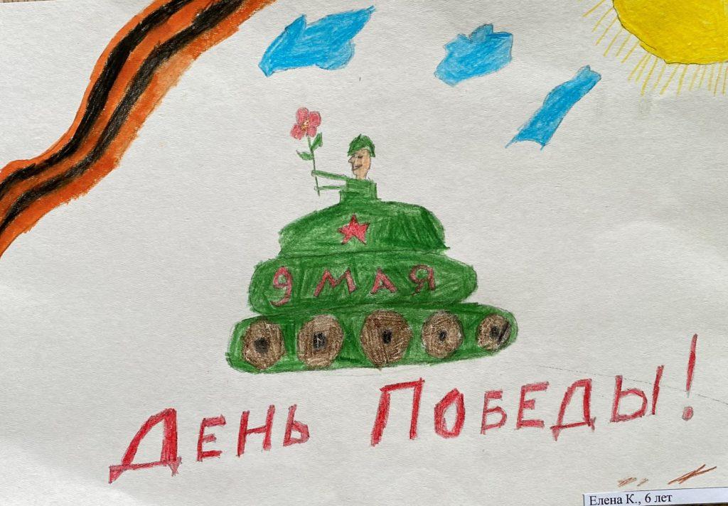 Елена К., 6 лет