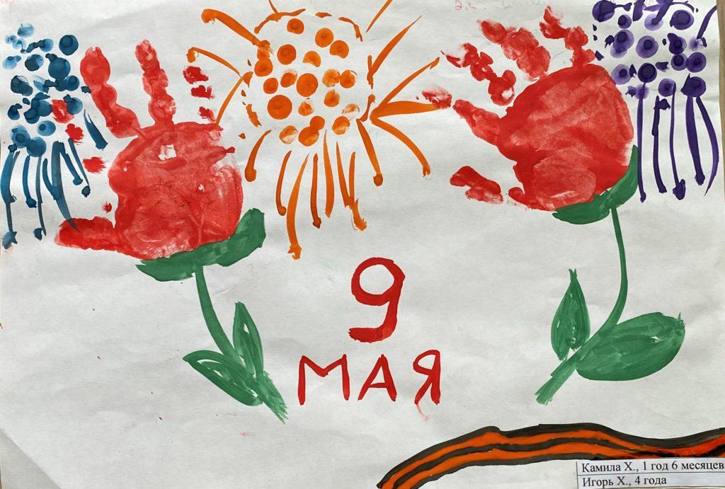 Камила Х., 1 год 6 мес., Игорь Х., 4 года